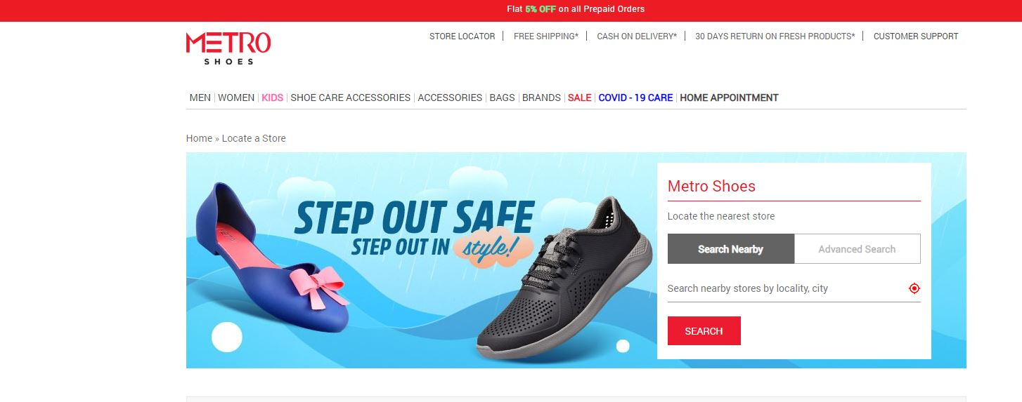 Metro Shoes India Store Locator. Banner on website. Box to search for location on picture of products.